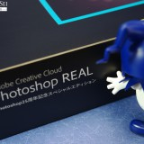 Adobe Creative Cloud Photoshop REALレビュー!