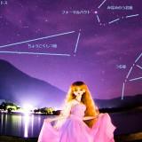 星の河 ● SDGrスウィートドリームナナ