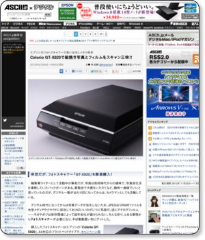 http://ascii.jp/elem/000/000/665/665928/