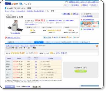 http://review.kakaku.com/review/K0000163128/